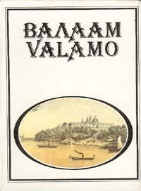 Валаам/Valamo