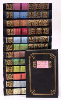 Артур Конан Дойл (комплект из 13 книг)