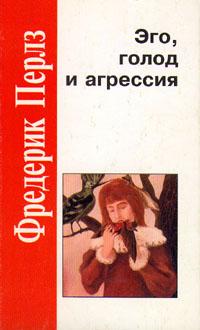 Перевод с английского Н. Кедровой, А. Кострикова. Вступительная.