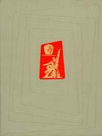 Искусство стран и народов мира. Краткая художественная энциклопедия в пяти томах. Том 3