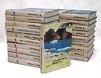 """Серия """"XX век: Путешествия. Открытия. Исследования"""" (комплект из 20 книг)"""
