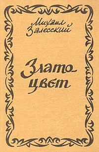 ���������. �����. 1924 - 1975