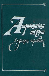 ������������ ������ � ������� ���������. XIX - XX ��.
