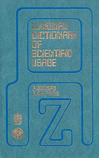 Longman dictionary of scientific usageТолковый словарь английской научной лексики