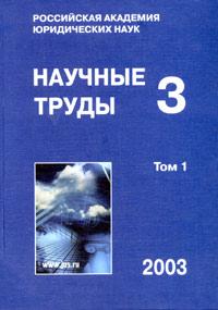 Лучшие книги российских юристов
