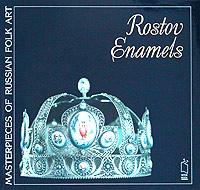 Rostov Enamels