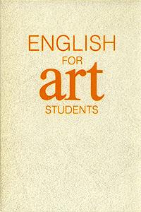 English for art students. Английский язык для вузов искусств