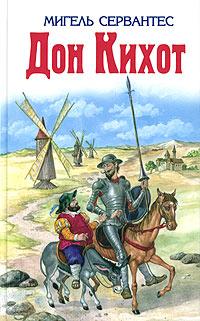 Книги и комиксы на русском читать