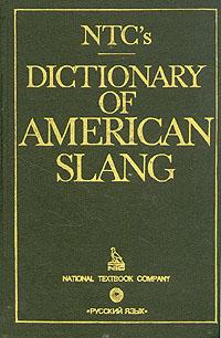 Dictionary of american slang/ ������� ������������� ������