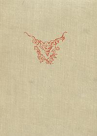 Ватто и его произведения в Эрмитаже