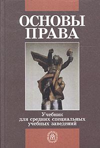 Тоталитарная секта  Википедия