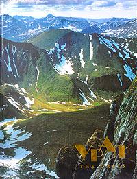 Урал / The Urals. Евгений Савенко