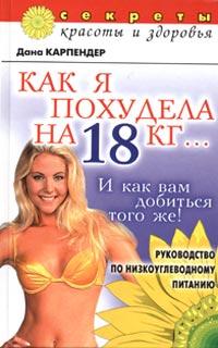 ��� � �������� �� 18 ��... � ��� ��� �������� ���� ��!