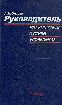 ������������. ����������� � ����� ���������� - �. �. ������904635_����������� ����� ���������� ������� ������������ ������� ���� �������� ���� ���� ������������� ����. ����� ���������� � ����� ���������� �������������� ���������, � �����������, ������������� � ������������, � ������� ��������� �������, ����������� ��� ��������� �����������, � ������ ������ �������� ����. ����� ������� ����� ����������� ��������� � ��������� ������, ������������� � ���������� XXVII ������ ������, ����������� (1985 �.) � ���������� (1987 �.) �������� �� ����.