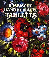 Russische handbemalte tabletts/������� ��������� ������