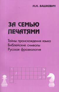algebra and logic proceedings of the australian mathematical society 14th australia jan 6 1974