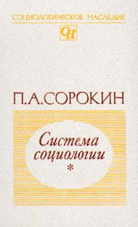 http://static.ozone.ru/multimedia/books_covers/1000220384.jpg