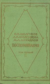 Русские книги xiii-xvi веков