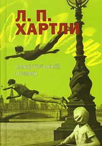 Обложка книги Смертельный номер