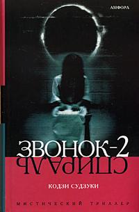 ������-2