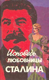 http://static.ozone.ru/multimedia/books_covers/1000246030.jpg