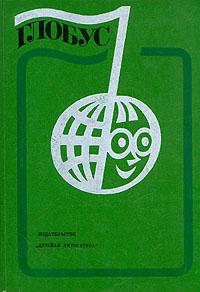 ������. 1977
