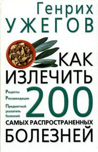 ��� �������� 200 ����� ���������������� ��������
