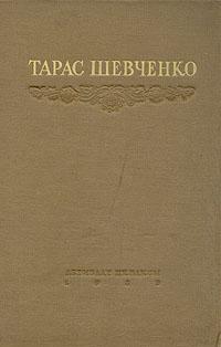 �. �. ��������. ��������� ������������12296407������-���������, 1939. ��������������� ������������ ������� ����������. ������������ ��������. ����������� �������. ������������� ������ �.�����������. �������������� ����� �.�������. �.�.�������� ������ ������� ������������ �������, ���������� ������ � ���������� ������ �����, ������ �������� ������. ������ ����� ������� ���� ������ �����. � ������� ����� ������������� � ����� ������ ���.
