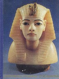 Сокровища гробницы Тутанхамона. Каталог выставки