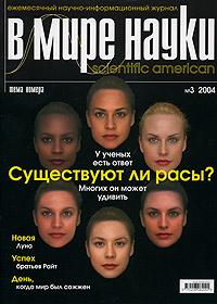 � ���� �����, �3, ���� 2004