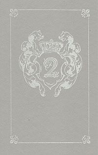 Авантюрно-приключенческий роман. Комплект из 10 книг. Книга 2