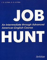 JOB HUNT/ В поисках работы ( 5-94962-084-4 )