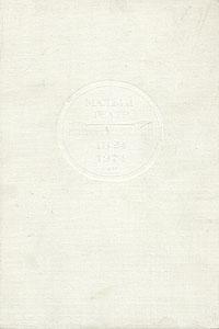Малый Театр. 1824-1974. В двух томах. Том 1. 1824-1917