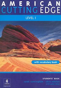 American Gutting Edge. Level 1. Students'book (+ приложение)