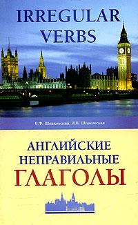 Книги по английскому языку - nashol com