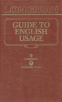 Словарь трудностей английского языка