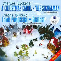 A Christmas Carol. The Signalman /Гимн Рождеству. Связист (аудиокнига MP3)