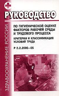����������� �� ������������� ������ �������� ������� ����� � ��������� ��������. �������� � ������������� ������� ����� � 2.2.2006-05