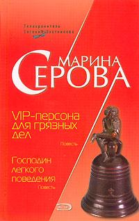VIP-������� ��� ������� ���. �������� ������� ���������