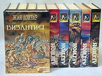 Легион. Комплект из 10 книг