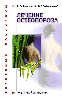 Стенокардия синдромокомплекс