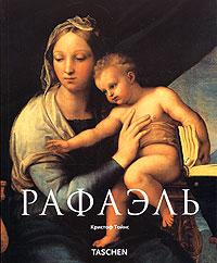 ������� 1483-1520