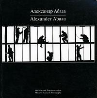 Александр Абаза / Alexander Abaza