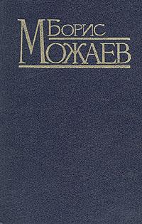Русские детективные истории, не похожие ни на что