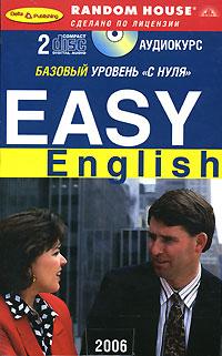 """Easy English. Базовый уровень """"с нуля"""" (+ 2 CD)"""