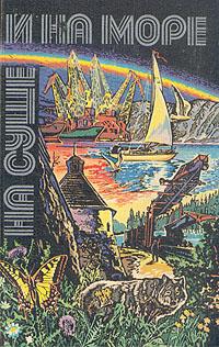 �� ���� � �� ����. 1980
