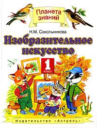 Тета-хилинг книги читать
