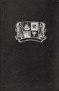 �� ���� � �� ����. 1971