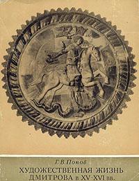 �������������� ����� �������� � XV-XVI ��.