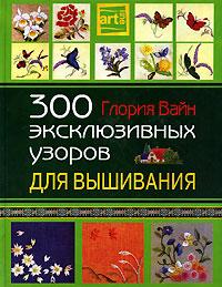 300 ������������ ������ ��� ���������